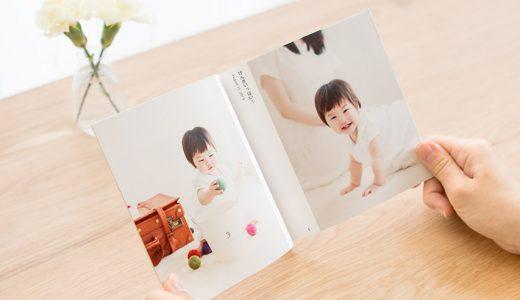 子どもの写真整理、ノハナの簡単アプリを使って手に取れる成長記録に