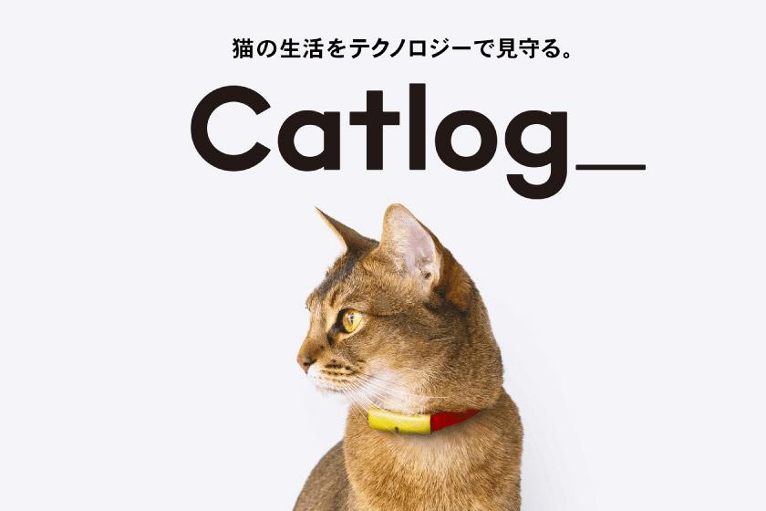 Catlog