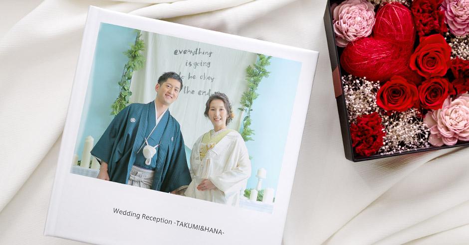 結婚式場・披露宴会場にはとっておきの1冊を飾りたい!写真集のようなノハナのプレミアムフォトブックでワンランク上の高級感を演出