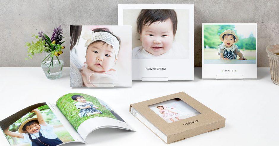 ノハナのフォトブックタイプは通常フォトブック・通常フォトブック(高画質オプション)・プレミアムフォトブックの3種類。高画質オプションはマット仕上げ、光沢のある写真仕上げから選ぶことができます。