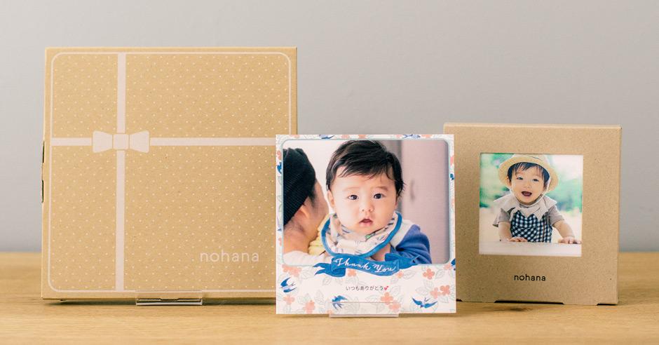 デザイン表紙やギフト包装など、プレゼントに便利なノハナのフォトブックオプション