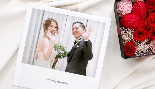 結婚式のアルバムはフォトブックで!お好みの使い方で記念日を永遠に