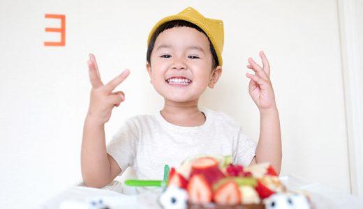 遊びの天才!3歳児への誕生日プレゼントおすすめの選び方