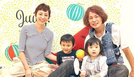 人気イラストレーターに聞く「横峰沙弥香さん、ぶっちゃけ子育てどうしてる?」 ~育児は信頼関係だ!~