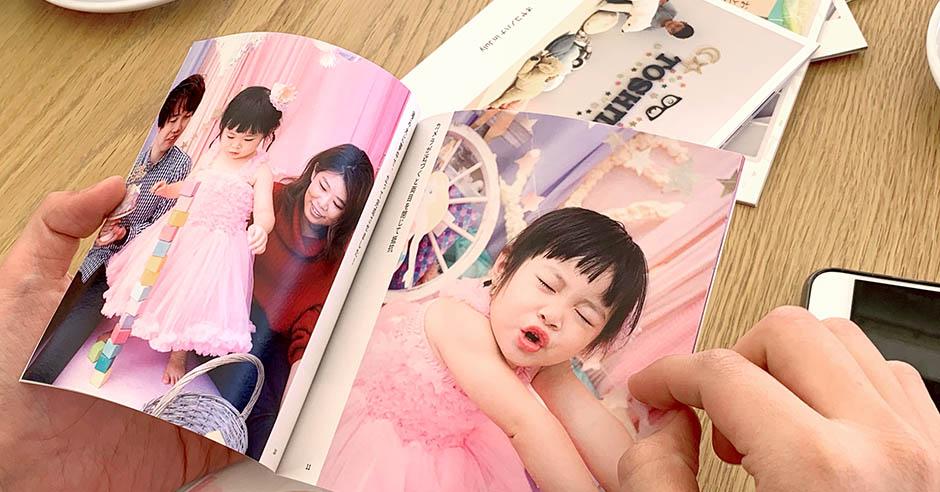 子どもの写真、どのタイミングで撮る?