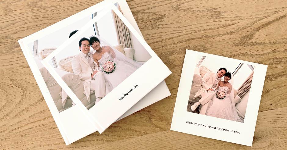 結婚式の思い出をハードカバーのプレミアムフォトブックに