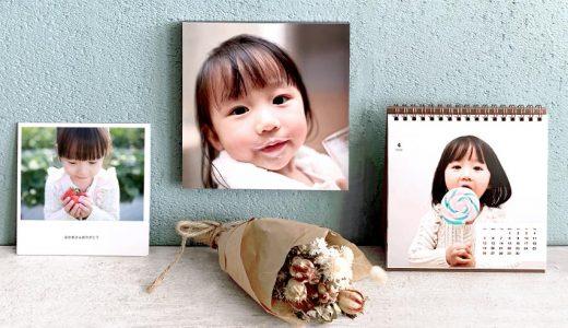 """【ノハナ限定クーポンあり】母の日のプレゼント、ノハナのおすすめは""""写真のインテリア"""""""