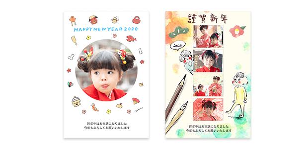 横峯沙弥香さんとあおむろひろゆきさんの年賀状デザイン