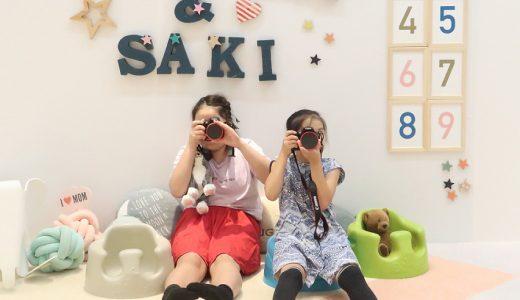 【開催レポート】小学生向けワークショップ in オヤコノハナ