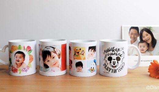 【ノハナ限定割引クーポン】敬老の日に世界でたった一つの写真つきマグカップ