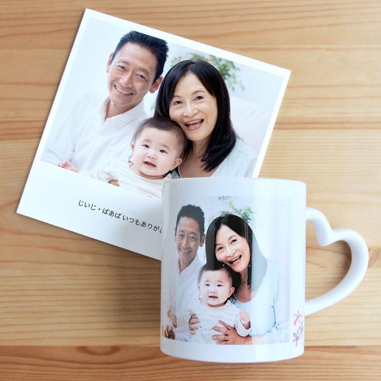 フォトブックと写真つきマグカップ