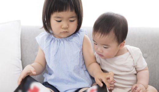 【現役ママに聞いた】赤ちゃんにおすすめの絵本15選&選び方まとめ