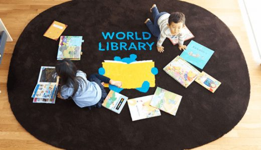 子どもたちのグローバルな感覚を育む世界の絵本が毎月届きます