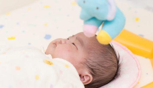 0歳〜1歳の赤ちゃんが夢中になるおもちゃ20選!知育にもおすすめ