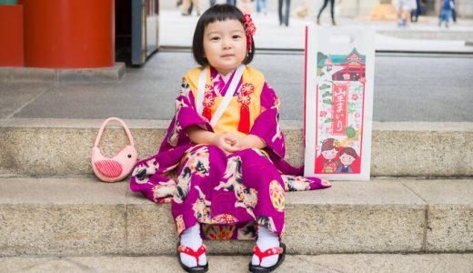 【七五三】3歳女の子の髪型どうする?かわいいヘアスタイル・髪飾りの選び方