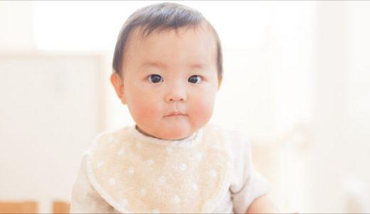 赤ちゃん用スタイとは?いつから使う?選び方&おすすめアイテム7選