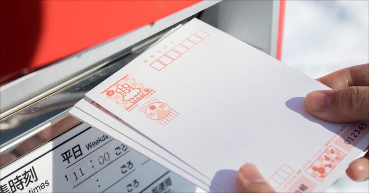 年賀状マナー_ポスト投函