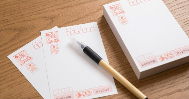 年賀状マナー_年賀状と筆ペン
