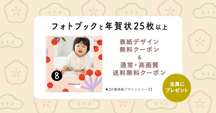 W注文キャンペーン記事4