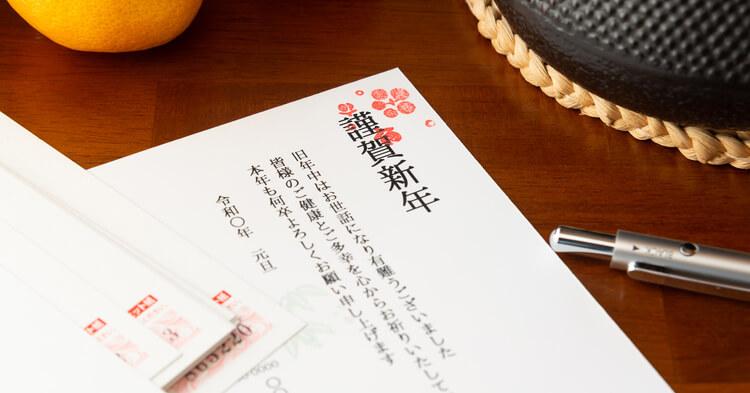 年賀ガイド記事 お役立ち情報 年賀状とペン