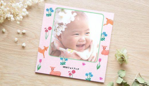 3/15(月)より販売スタート!毎月の表紙デザインがかわります〜イラストレーター芳野さん特集〜