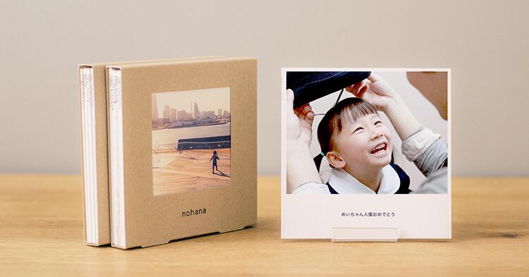 ノハナ2月キャンペーン フォトブックケース 卒園女の子の表紙