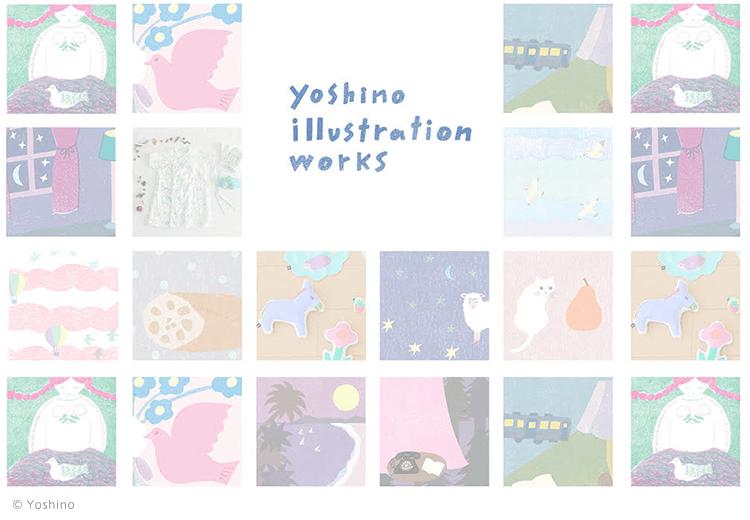 新表紙デザイン イラストレーター芳野さんのイラストワーク