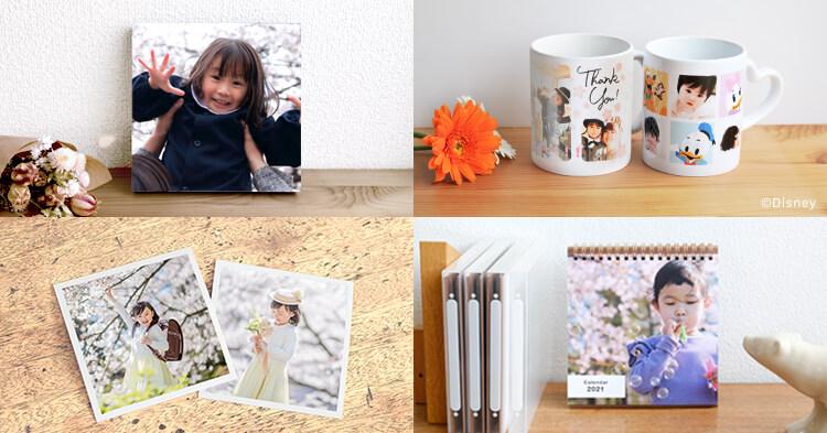 カレンダー記事 ノハナアプリから注文できる富士フイルムの商品