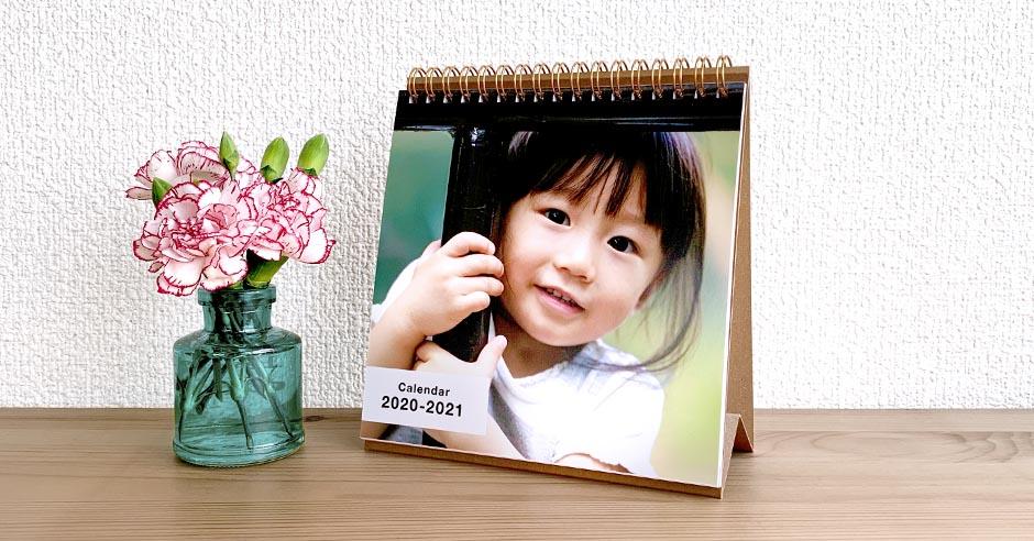 2021母の日 カレンダー 女の子と花瓶の花