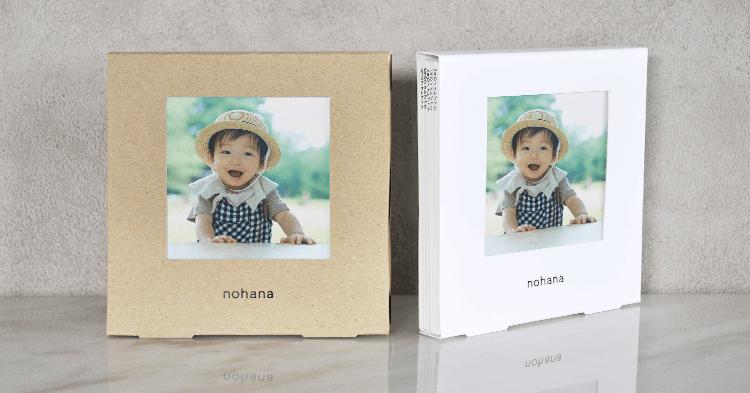 2021母の日 新フォトブックケース ホワイトとナチュラル