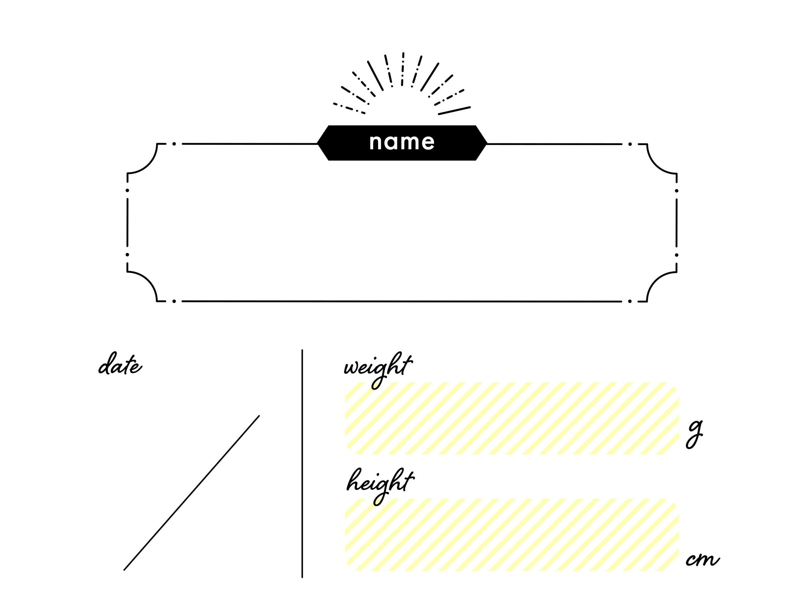 メッセージ画像 身長体重の記録カード