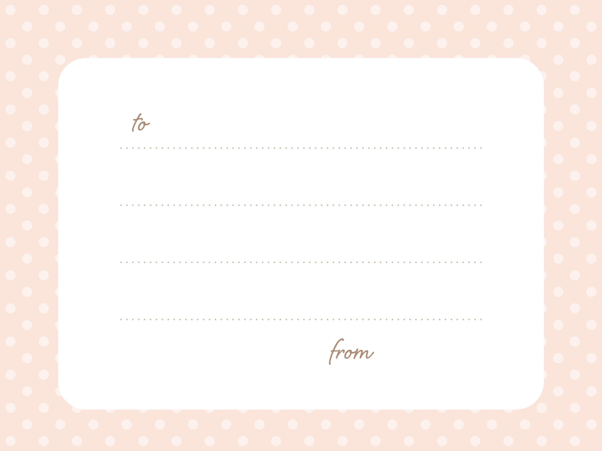 テンプレート画像 メモ ピンク メッセージカード