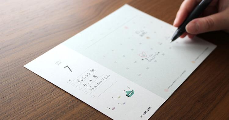 ノハナだよりリリース カレンダーにメモ書き