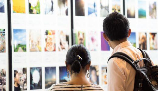 """【8月末まで期間延長】日本最大級の写真展「""""PHOTO IS""""想いをつなぐ。あなたが主役の写真展2021」(富士フイルム主催)〜作品募集期間:2021年6月1日(火)- 8月31日(火)〜"""