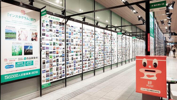 あなたが主役の写真展2021 絆ポストが置かれた展示会場