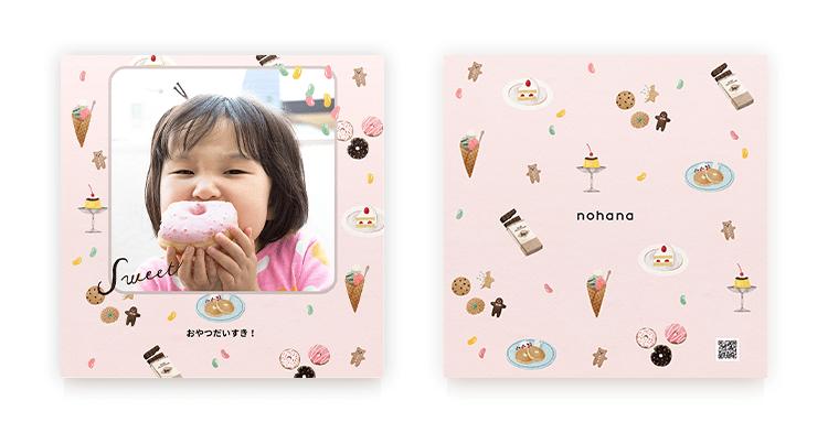 スイーツ表紙デザイン ドーナツを頬張る女の子