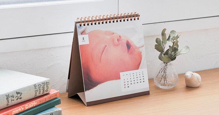 赤ちゃんの写真で作ったカレンダー