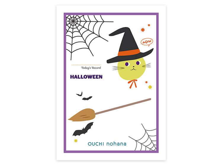 ハロウィン手形アート2022魔女